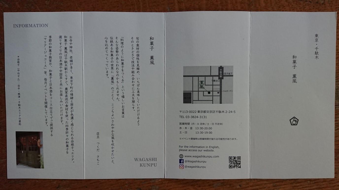ファイル 640-1.jpg