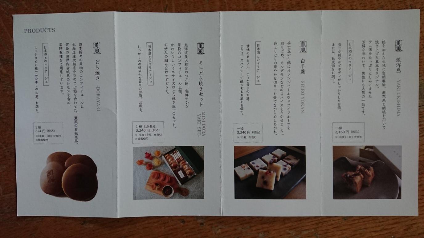 ファイル 640-2.jpg